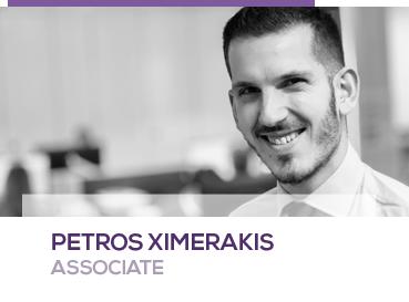 Petros Ximerakis